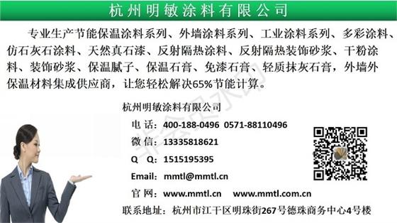 雷竞技注册地址_08.jpg