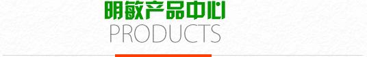 雷竞技注册产品中心
