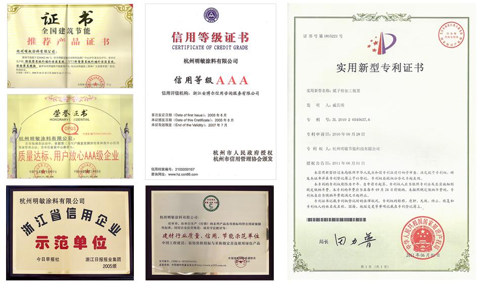 雷竞技注册荣誉