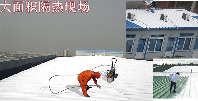 屋顶隔热涂料.jpg