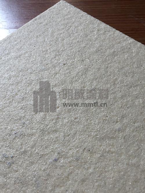 浙江真石漆厂家直销MMFAS-1256细节图.jpg