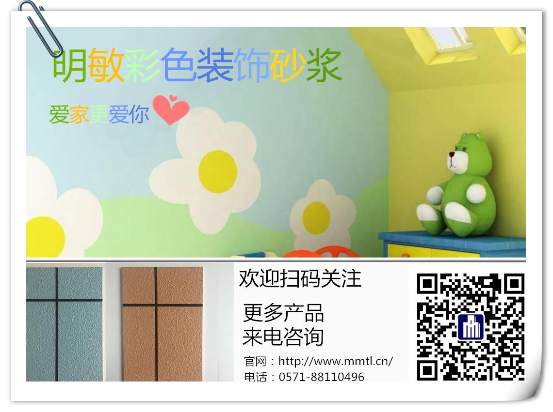 1554365380(1)_副本.png