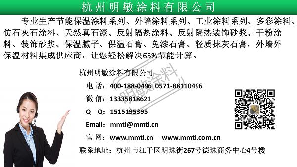 雷竞技注册地址_09.png