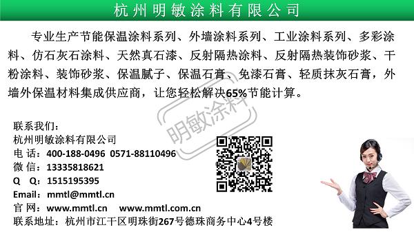 雷竞技注册地址_02.png