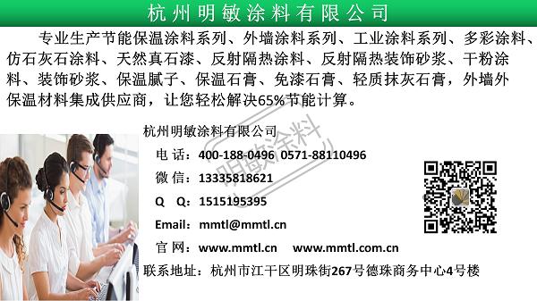 雷竞技注册地址_10.png