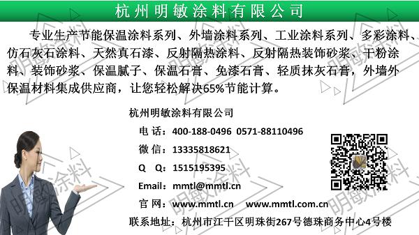雷竞技注册地址_08.png