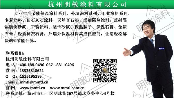 雷竞技注册地址_03.png