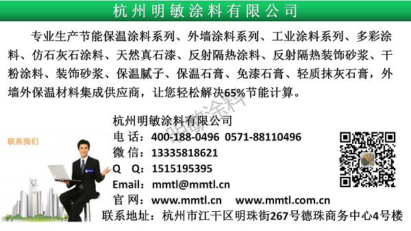 雷竞技注册地址_01.png