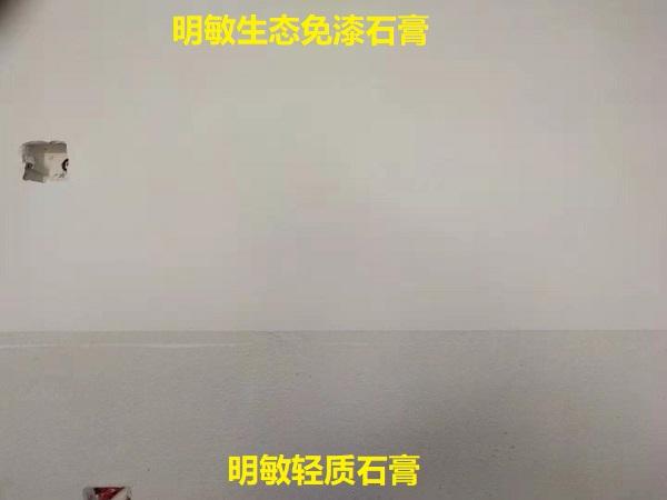 微信图片_202001140943524.jpg