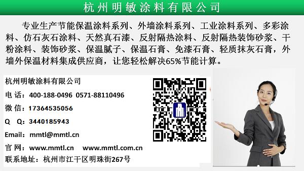 雷竞技注册地址_12.png