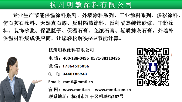 雷竞技注册地址208.png