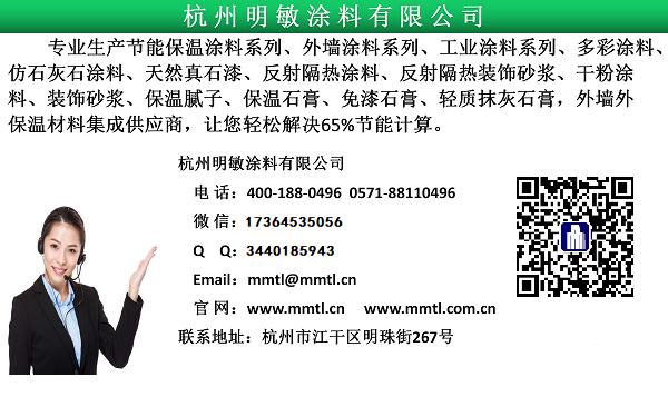 雷竞技注册联系222.png