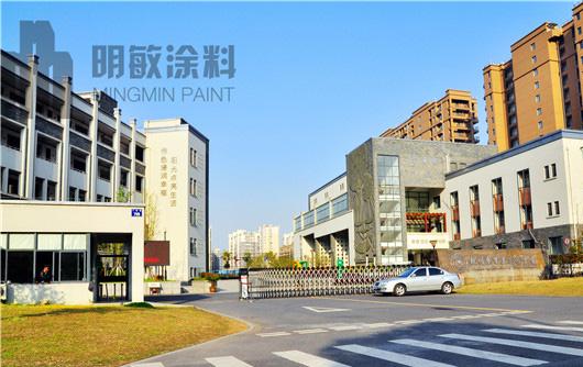 杭州丁兰实验中学-明敏案例