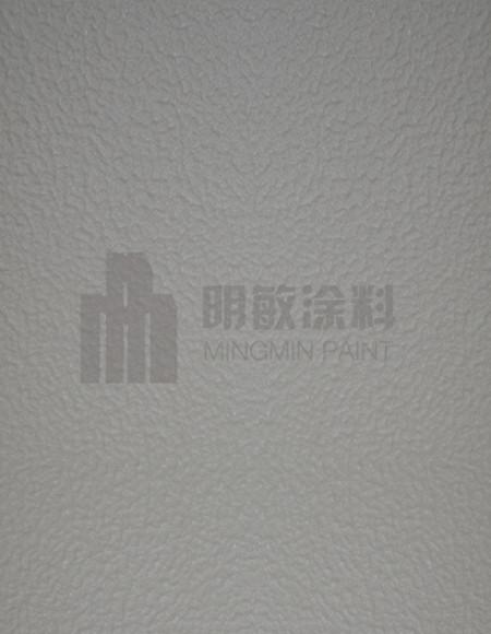 反射隔热涂料-中拉花-色号0621