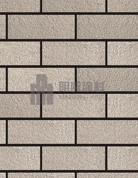 仿砖仿石涂料MM-021
