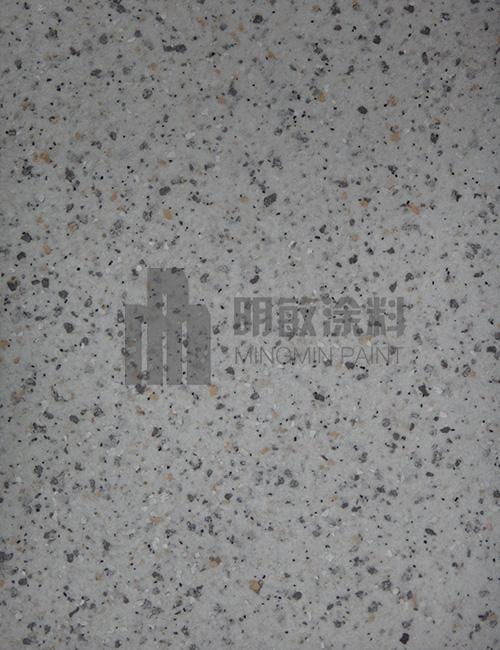 岩片仿石涂料MM-007