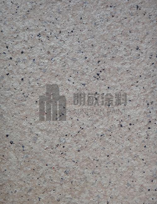 岩片仿石涂料MM-010