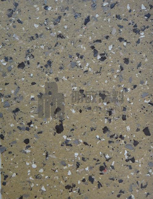 岩片仿石涂料MM-011