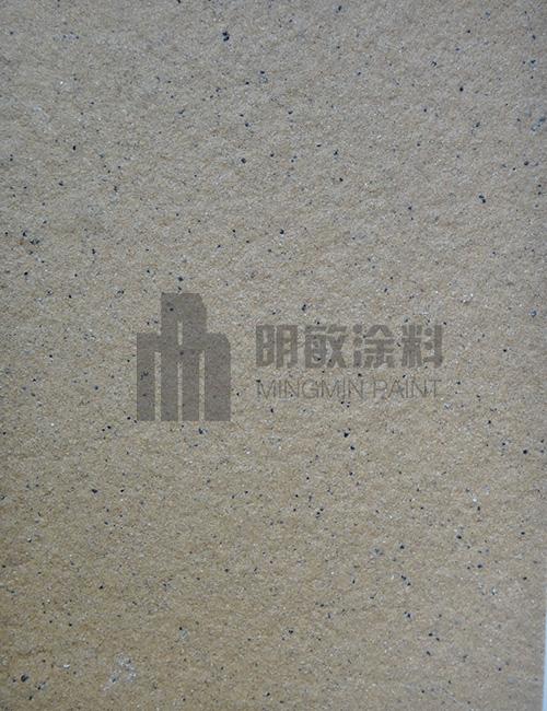 天然真石漆MM-026