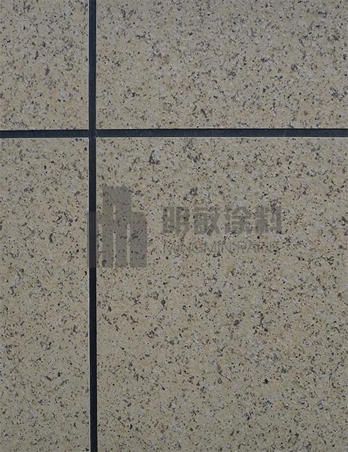多彩仿石涂料MM-048