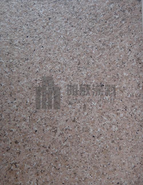 水性多彩漆MM-059