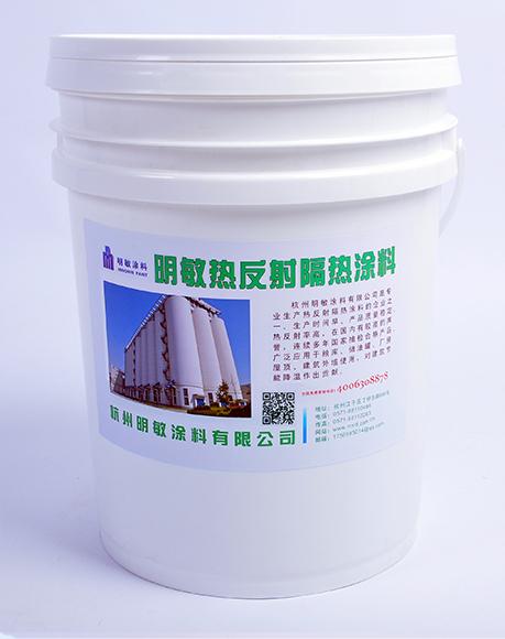 石油储罐反射隔热涂料