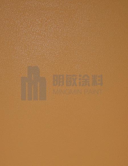 反射隔热涂料-平涂-1113