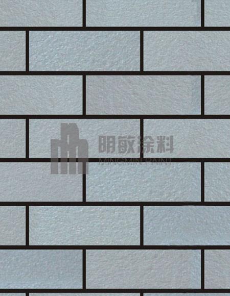 仿砖仿石涂料MM-017