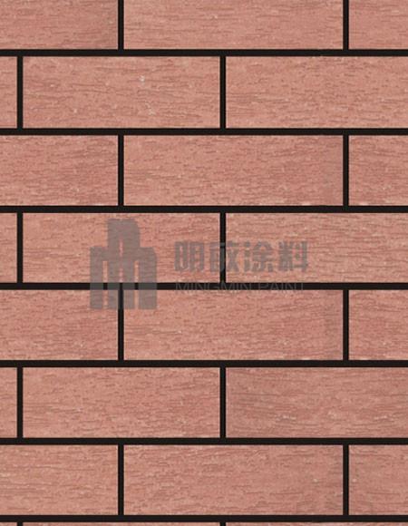 仿砖仿石涂料MM-019