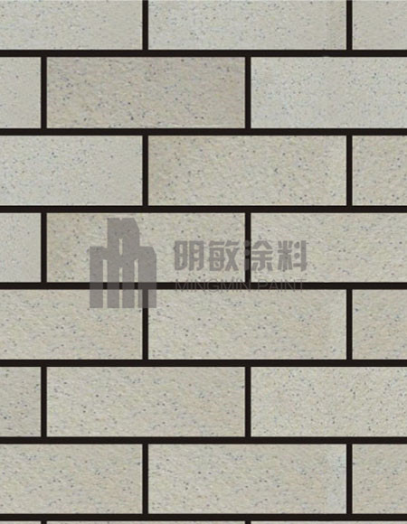 仿砖仿石涂料MM-020
