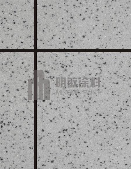 天然真石漆MM-028