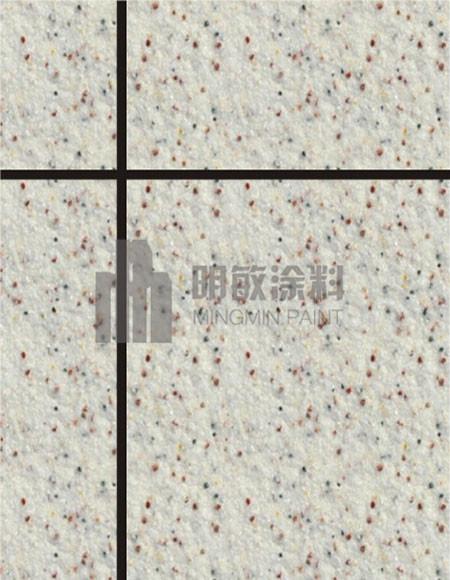 天然真石漆MM-033