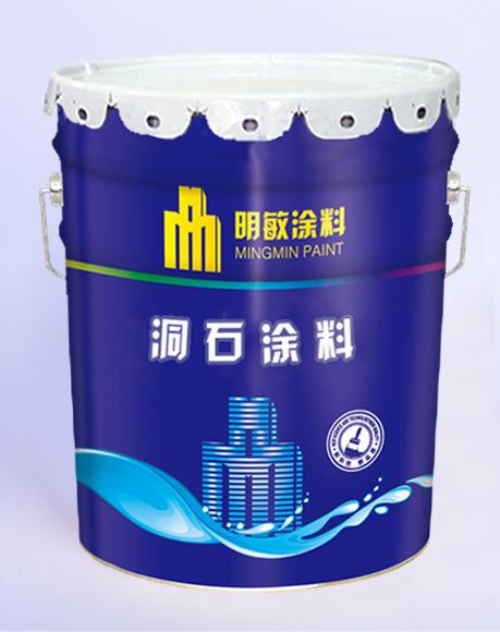 洞石雷竞技Raybet官网