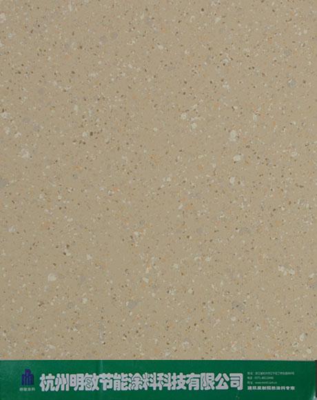 石灰石涂料3