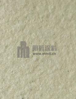 天然真石漆MMFAS-1256