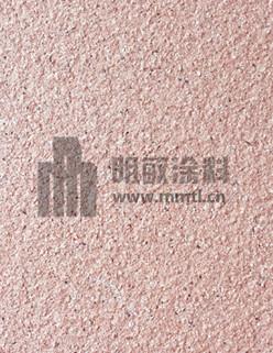 天然真石漆MMFAS-1255