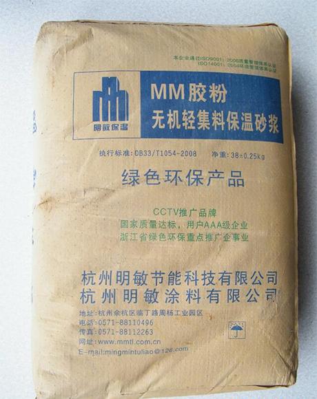 无机轻集料保温砂浆(B型)