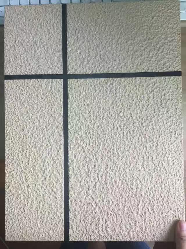 反射隔热装饰砂浆