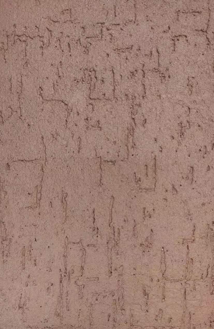 装饰砂浆4